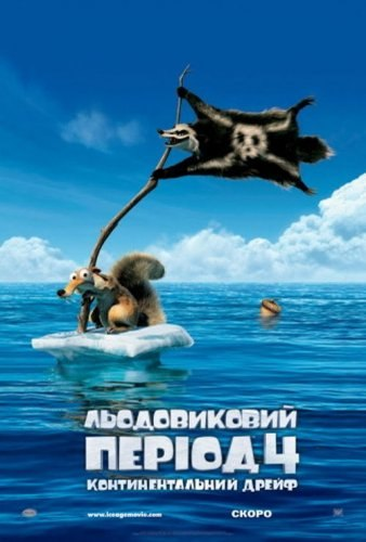 смотреть онлайн фильмы в хорошем качестве hd 720