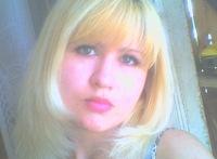 Анастасия Семенова, 24 августа , Раменское, id102101083