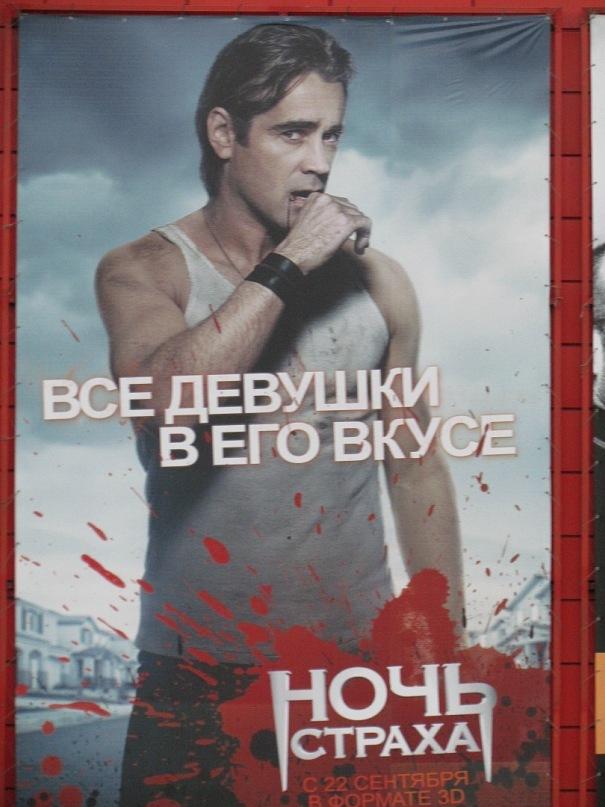 http://cs10517.vkontakte.ru/u112414415/143374612/y_14c1a69e.jpg