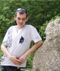 Сергей Ефремов, 29 августа 1989, Николаев, id119350260