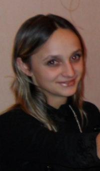 Лена Куценко, 28 июля 1990, Москва, id131713412
