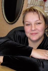 Наталья Бардиян, 10 июня , Минск, id161597848