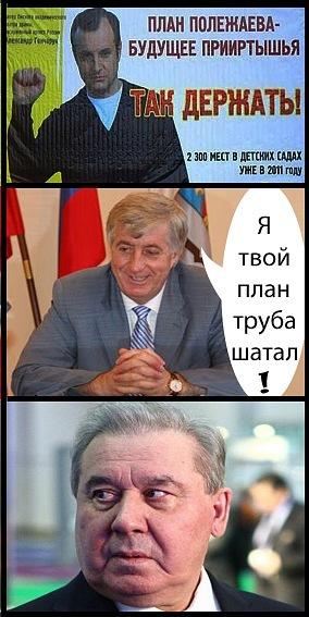 http://cs10517.vkontakte.ru/u20755834/111561129/x_76968393.jpg