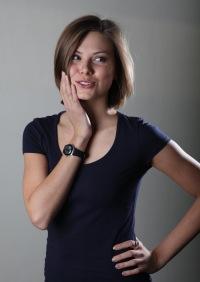 Ирина Марюкова