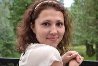 Дарья Пак, Рязань