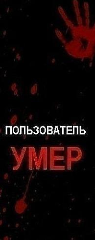 Олег Позитив