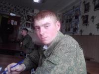 Андрей Аненков, 12 мая 1993, Симферополь, id148015104