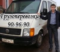 Андрей Пулковский