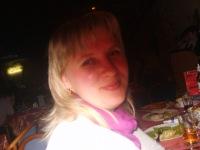 Ирина Королёва, 13 марта 1994, Орел, id130080637