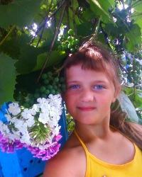 Анна Ильчук, 22 сентября , Херсон, id162435239
