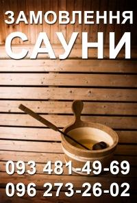 Μария Ηовикова, 25 февраля , Киев, id165671443
