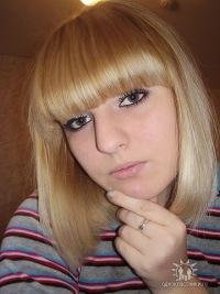Наталья Шувалова, 11 мая 1995, Новоспасское, id39528888