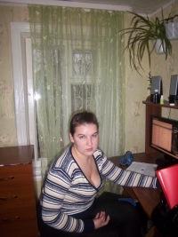 Ксения Прозорова, 7 февраля , Верхотурье, id87394204
