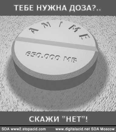 http://cs1052.vkontakte.ru/u3045472/3371193/x_ca092d6e.jpg
