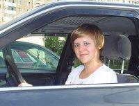 Валентина Давыдович, Слуцк