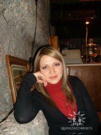 Юлия Прокофьева, 25 декабря 1989, Москва, id4618254