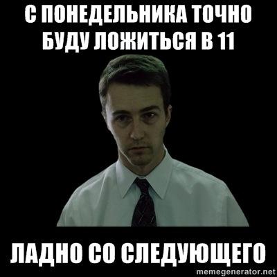 https://cs10520.vkontakte.ru/u13017805/146427500/x_7e2072ae.jpg