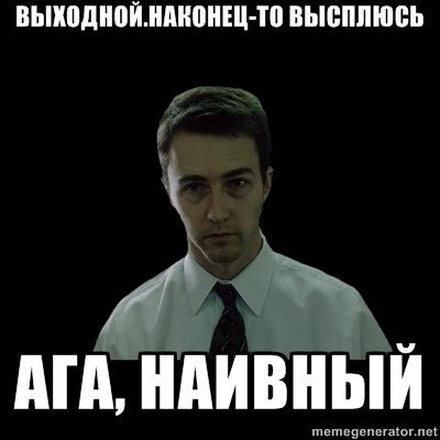 https://cs10520.vkontakte.ru/u13017805/146427500/x_e3b7c98e.jpg