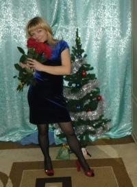 Лариса Земецкая, 22 августа 1975, Пинск, id136076479
