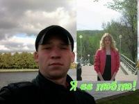 Митя Белый, 2 октября 1985, Макеевка, id148409236