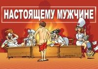 Влад Миронюк, Белая Церковь, id106570194