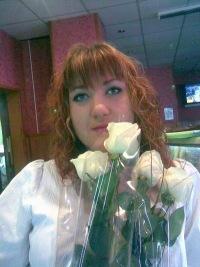 Татьяна Алексеева, 6 декабря 1990, Магнитогорск, id109780176