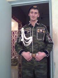 Vasen Юдинцев