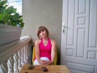 Кристина Костина, 20 мая 1992, Екатеринбург, id131712502
