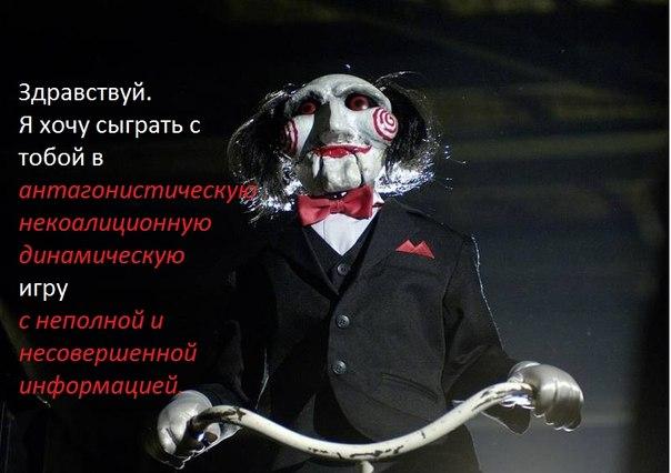 Опубликовано 24 10 2014 362 комментариев