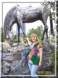 Ирина Горохова, 2 ноября , Омск, id34884446