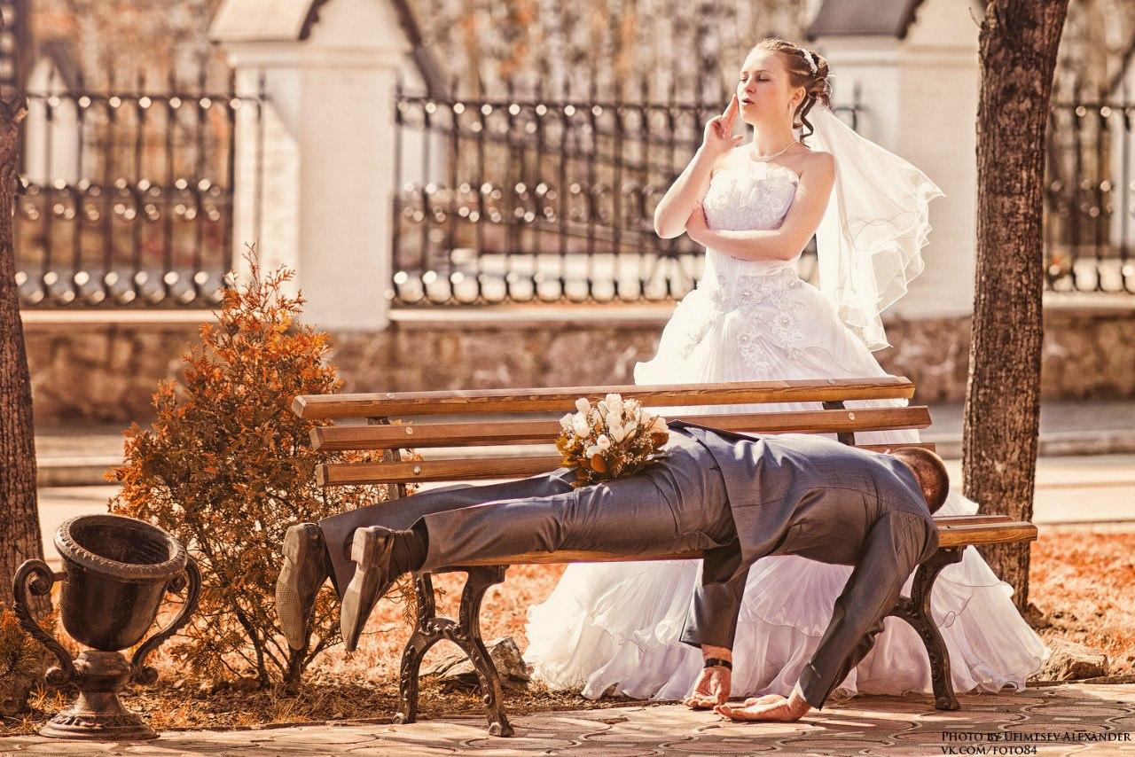 Фантазия фото на свадьбу