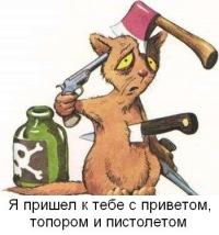 Андрюха Какорин, 27 мая 1982, Северодвинск, id105422607