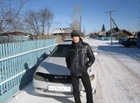 Сергей Батраков, 20 ноября , Кривой Рог, id167624433