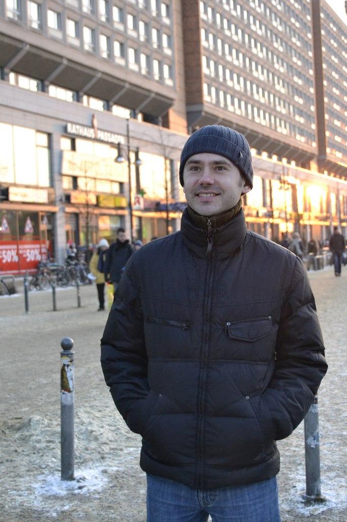 Игорь Терзи, Erlangen - фото №3