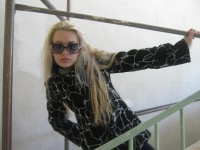 Аня Дубинкина, 10 ноября 1993, Добрянка, id68472082