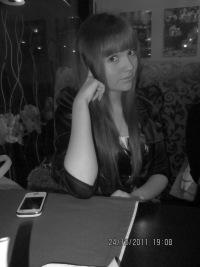 Валерия Коновалова, 27 июня , Омск, id93380364