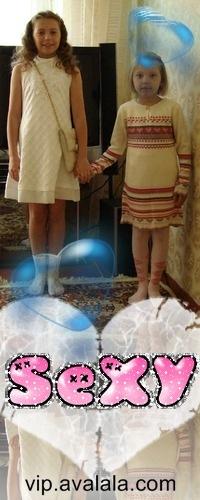 Катьонак Катьонак, 27 мая 1982, Северодвинск, id105422608