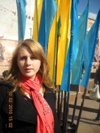 Livica Muntyan, 31 марта , Бугульма, id115177787