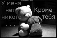 Сергей Кохан, 13 марта 1993, Москва, id133031101