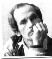 Вадим Скоробогатов