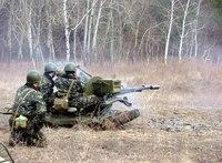 ЗУ-23-2 - советская спаренная зенитная установка калибра 23 мм, в составе.
