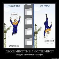 Aleksey Chernikov, 20 октября 1991, Санкт-Петербург, id111162345