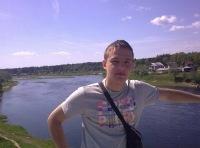 Иван Сергеевич, Санкт-Петербург