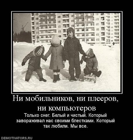 фото из альбома Никиты Войковского №4