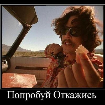 Никита Вахмянин, 27 июля 1992, Барнаул, id44951802