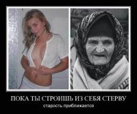 Cc Cc, 30 апреля 1981, Донецк, id111566271