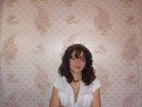 Наталья Негодяева, 26 сентября 1997, Вологда, id112140701
