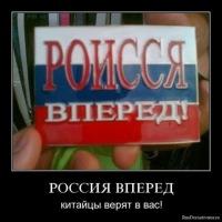 Хакер Велик, 13 февраля , Санкт-Петербург, id103329756