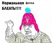 Василь Мошев, 6 июля 1988, Находка, id147699808