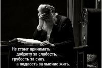 Олег Продан, 12 декабря , Днепропетровск, id28165732